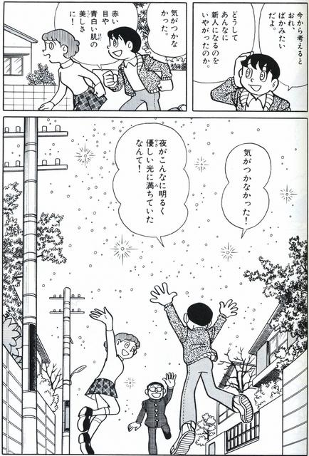 http://cambrian.jp/anzai/mixi/img/album_17_23_4681723_385749265.jpg